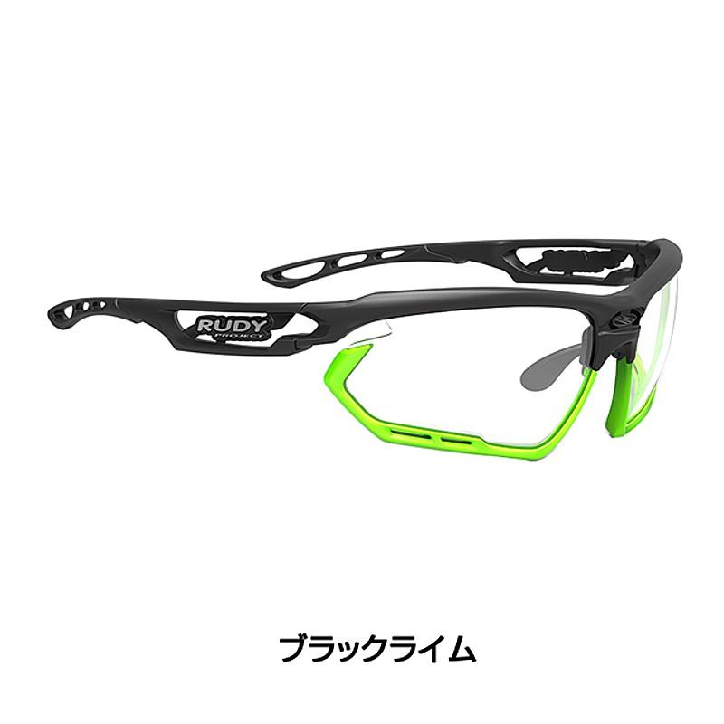 Rudy Project (ルディプロジェクト) FOTONYK (フォトニック) インパクトX2 ブラックマットライムフレーム[調光レンズ][サングラス]