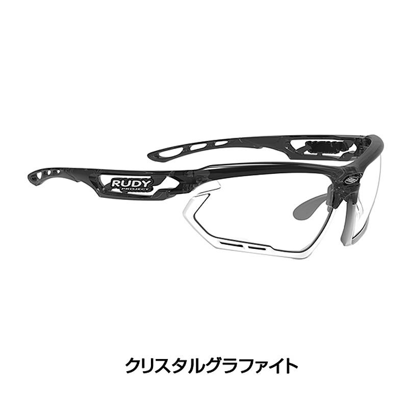 【先行予約受付中】Rudy Project (ルディプロジェクト) FOTONYK (フォトニック) インパクトX2 クリスタルグラファイトフレーム[調光レンズ][サングラス]