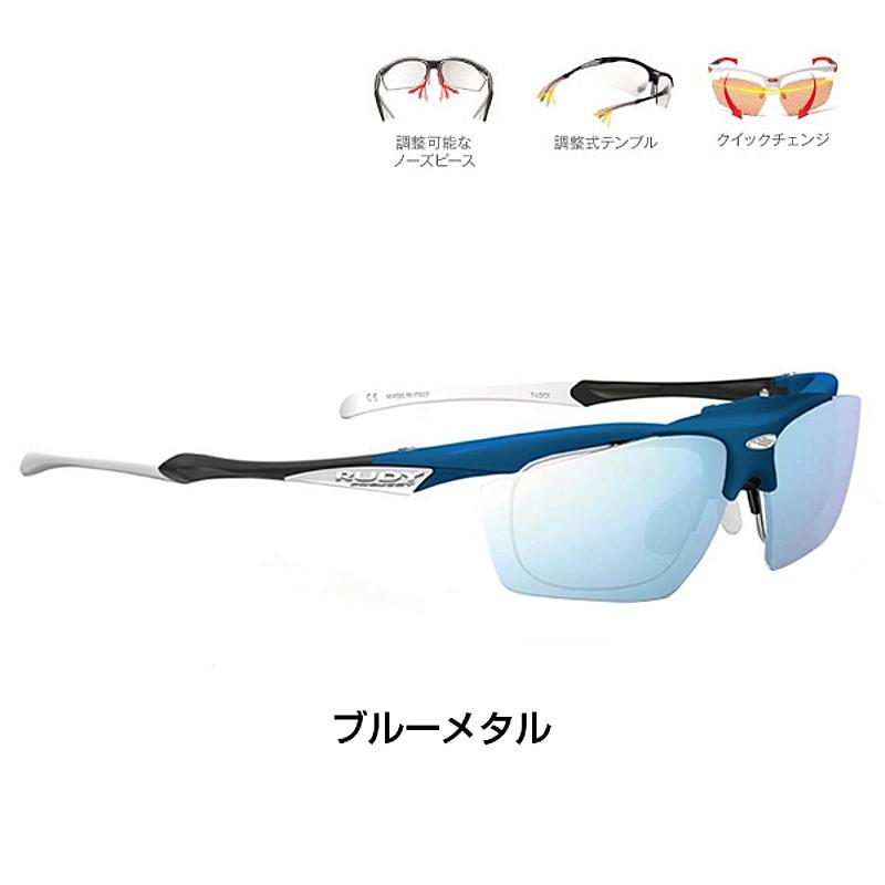 Rudy Project (ルディプロジェクト) IMPULSE FLIP UP (インパルスフリップアップ) 日本限定 ブルーメタルマットフレーム[ノーマルレンズ][サングラス]