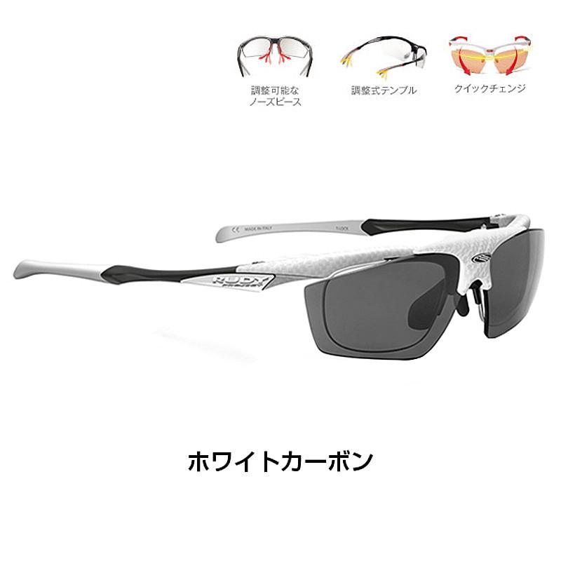 Rudy Project (ルディプロジェクト) IMPULSE FLIP UP (インパルスフリップアップ) 日本限定 ホワイトカーボニウムフレーム[ノーマルレンズ][サングラス]