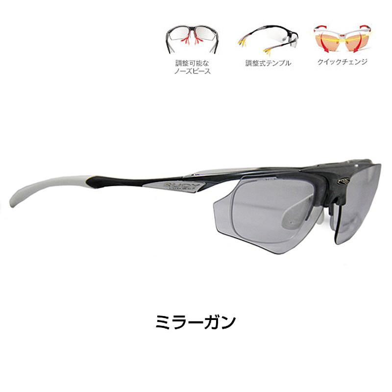 Rudy Project (ルディプロジェクト) IMPULSE FLIP UP (インパルスフリップアップ) 日本限定インパクトX2 ミラーガンフレーム[調光レンズ][サングラス]