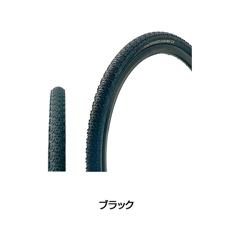 HUTCHINSON(ハッチンソン) BLACK MAMBA CX (ブラックマンバCX) 700x32C チューブラー[チューブラータイヤ][シクロクロス用タイヤ]