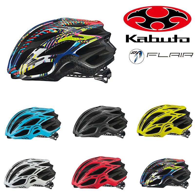 《即納》【土日祝もあす楽】OGK Kabuto(オージーケーカブト) FLAIR (フレアー)ロードバイク用ヘルメット[JCF公認][バイザー無し]
