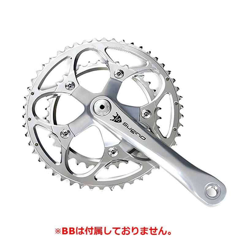 SUGINO(スギノ) MIGHTY TOUR 901D (マイティーツアー901D) シルバー BB別売[クランクセット][クランク・チェーンホイール]