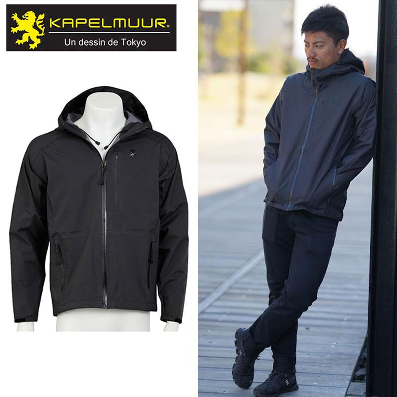 KAPELMUUR(カペルミュール) ウォータープルーフ ライトジャケット ブラック kpjk070[トップス][レインウェア・グッズ]