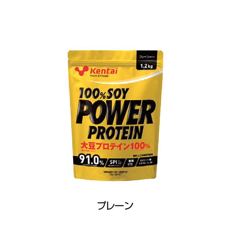 kentai(ケンタイ) 100%SOYパワープロテイン プレーン 3kg[プロテイン・パワーアップ][ボディケア・サプリメント]