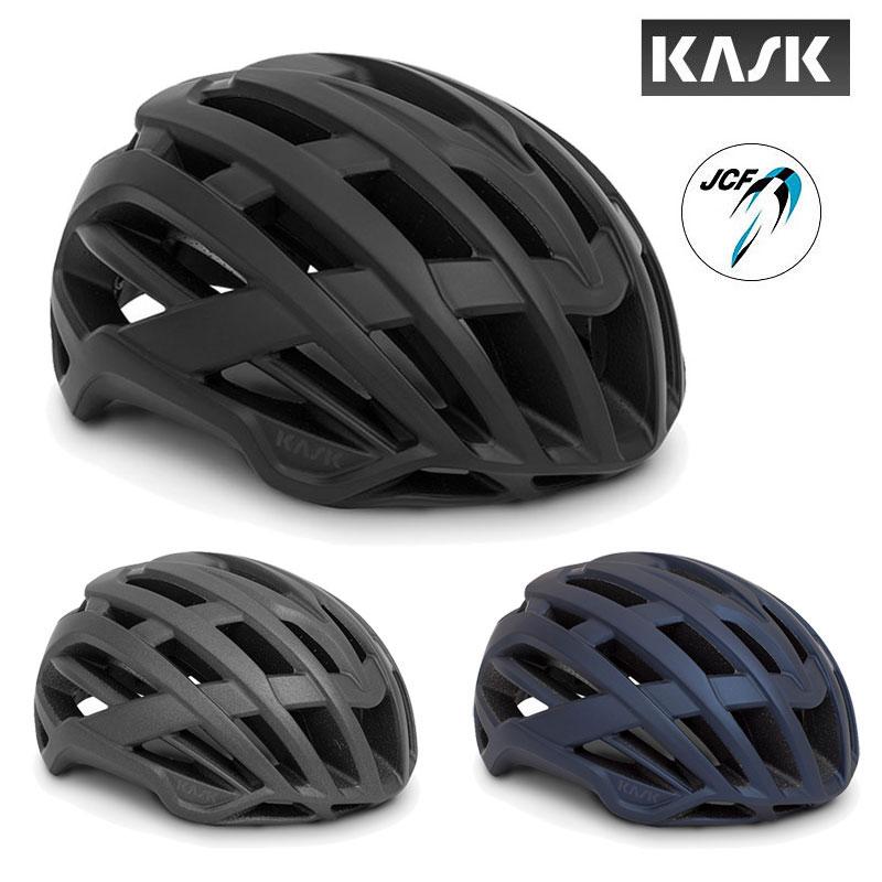 KASK(カスク) 2018年モデル VALEGRO (ヴァレグロ)スペシャルカラー ヒルクライム用ヘルメット [ヘルメット] [ロードバイク] [MTB] [クロスバイク]