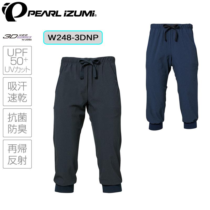 【2019年秋冬モデル】PEARL IZUMI(パールイズミ) サイクルカプリパンツ W248-3DNP【オールシーズン対応】[ボトムス][春夏]