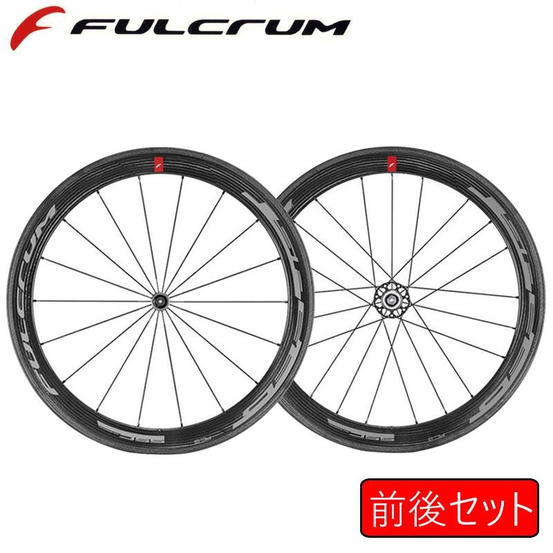 FULCRUM(フルクラム) SPEED 55C (スピード55C)前後セットホイール(F+R) クリンチャー[前・後セット][チューブレス非対応]