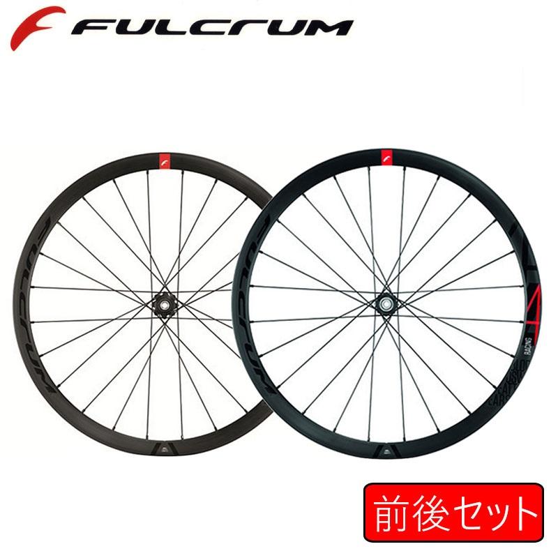 FULCRUM(フルクラム) RACING 4 DB 2WAY-R (レーシング4 DB 2ウェイ-R)前後セットホイール(F+R)ディスクブレーキ(センターロック) [ホイール] [ロードバイク] [ディスクブレーキ]