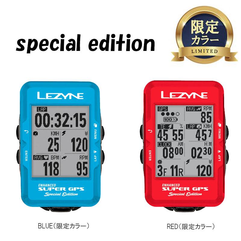 《即納》【土日祝もあす楽】LEZYNE(レザイン) SUPER GPS (スーパーGPS)サイクルコンピューター[マップ/ナビ付き][GPS/ナビ/マップ]