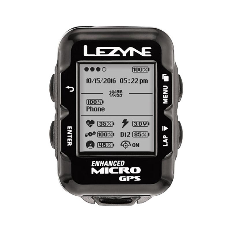 LEZYNE(レザイン) MICRO GPS (マイクロGPS)サイクルコンピューター[マップ/ナビ付き][GPS/ナビ/マップ]