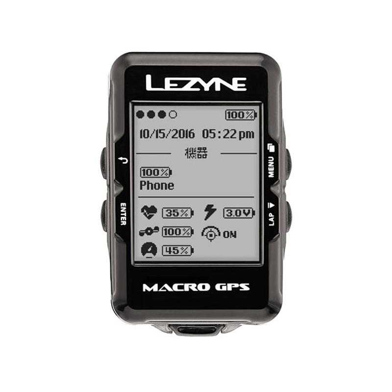 LEZYNE(レザイン) MACRO GPS (マクロGPS)サイクルコンピューター[マップ/ナビ付き][GPS/ナビ/マップ]