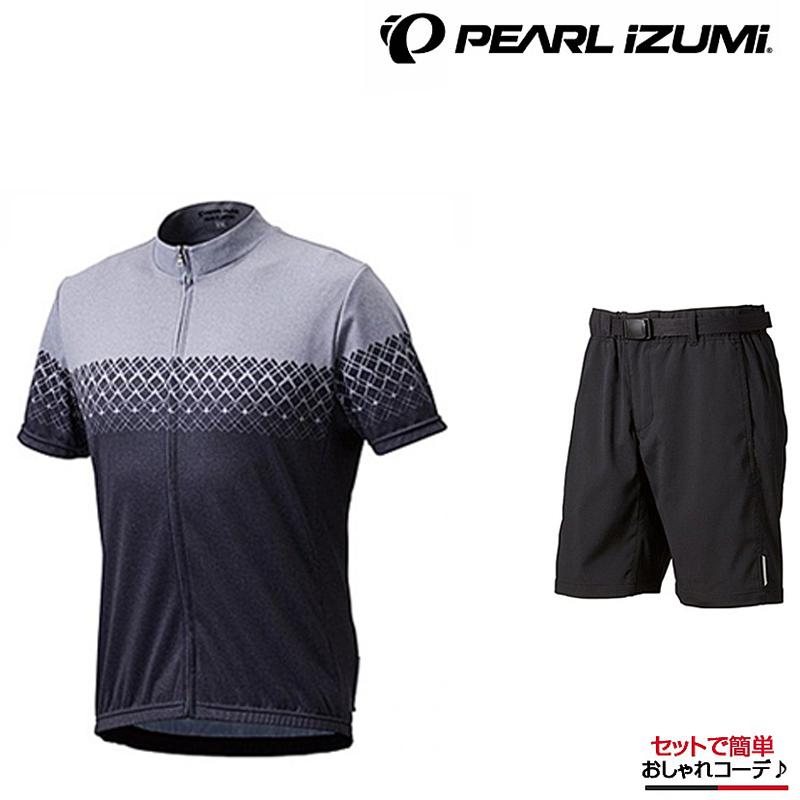 【コーディネートB031】PEARL IZUMI(パールイズミ) サイクルプリントジャージ334-B・ストレッチショートパンツ9110 セット[半袖][ジャージ・トップス]