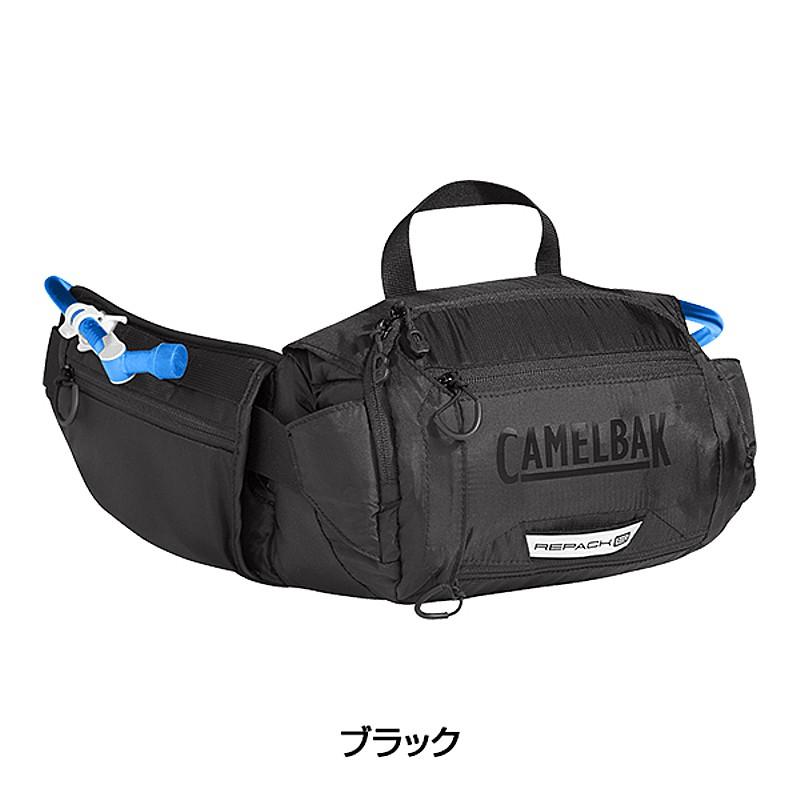 CAMELBACK(キャメルバック) REPACK LR 4 (リパックエルアール)50OZ[ハイドレーションバッグ][身につける・持ち歩く]
