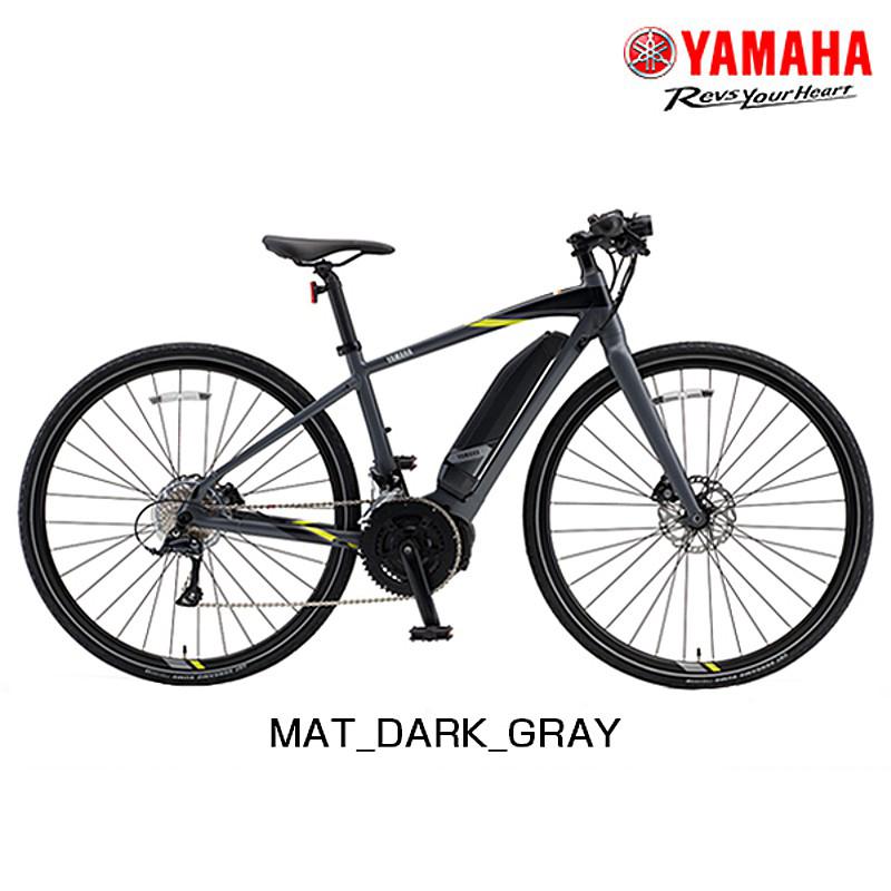 YAMAHA(ヤマハ) YPJ-EC (L サイズ) PW70AECL8J[電動アシスト自転車][自転車本体・フレーム]