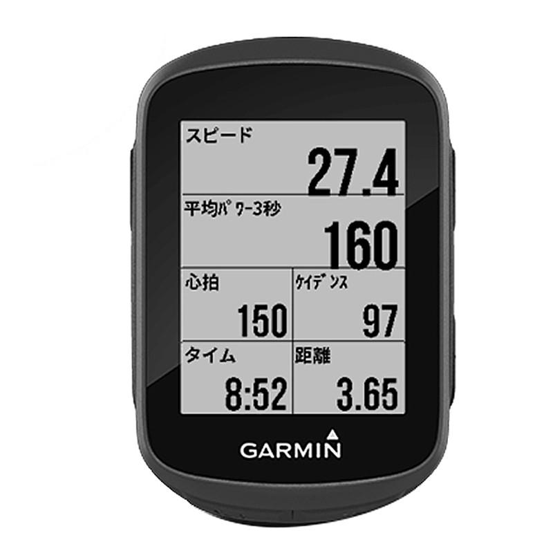 《即納》【土日祝もあす楽】GARMIN(ガーミン) EDGE130 (エッジ130)本体のみ[マップ/ナビ付き][GPS/ナビ/マップ]