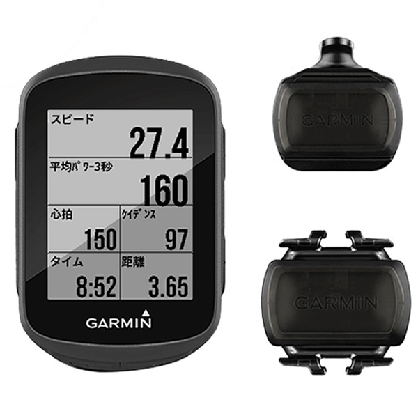 《即納》【あす楽】GARMIN(ガーミン) EDGE130 (エッジ130)セット[マップ/ナビ付き][GPS/ナビ/マップ]
