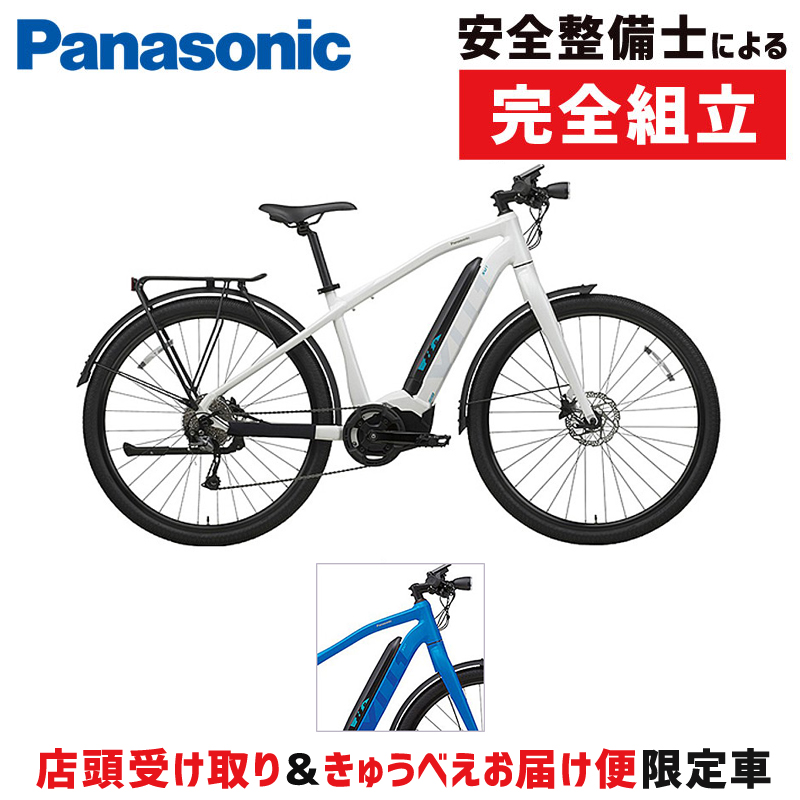 PANASONIC(パナソニック) 2019年モデル XU1 BE-EXU44 e-Bike [ディスクブレーキ仕様][クロスバイク]