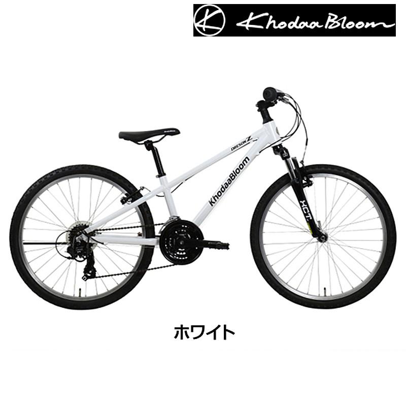 Khodaa Bloom(コーダブルーム) 2019年モデル DRESON Z22 (ドレソンZ22)[22インチ][マウンテンバイク]