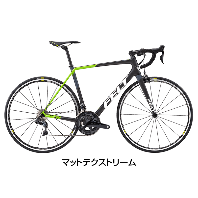 【ボトルプレゼント】FELT(フェルト) 2019年モデル FR2[カーボンフレーム][ロードバイク・ロードレーサー]