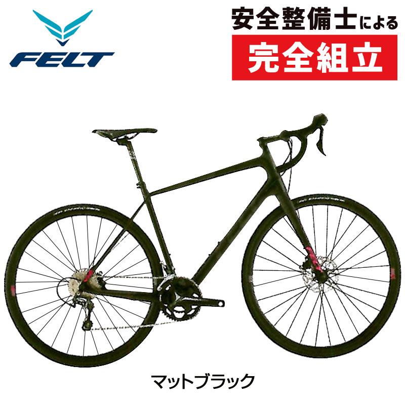 FELT(フェルト) 2019年モデル VR6[カーボンフレーム][ロードバイク・ロードレーサー]