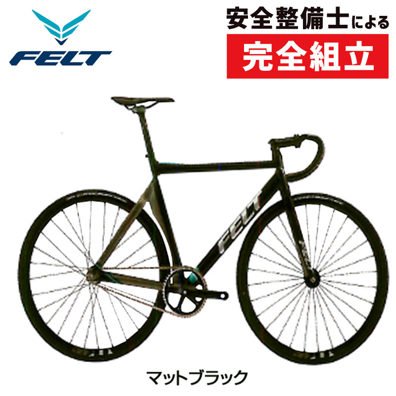 【ボトルプレゼント】FELT(フェルト) 2019年モデル TK3[カーボンフレーム][ロードバイク・ロードレーサー]