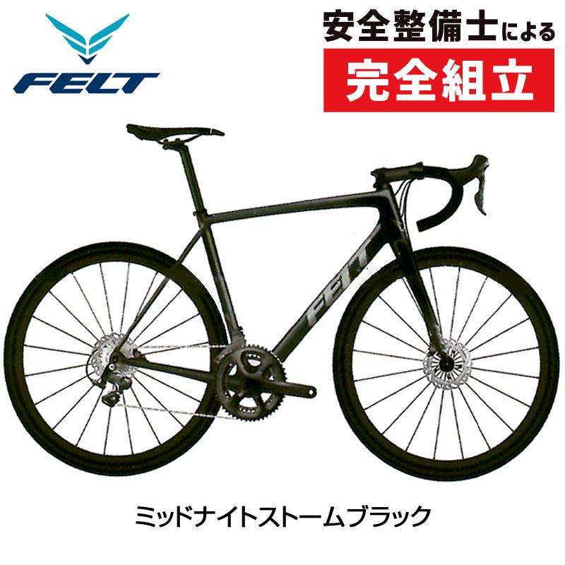 FELT(フェルト) 2019年モデル FR5 DISC (FR5ディスク)[カーボンフレーム][ロードバイク・ロードレーサー]