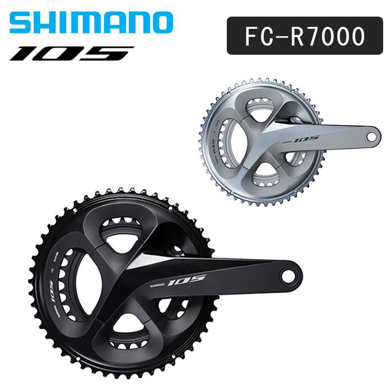 《即納》SHIMANO 105(シマノ105) FC-R7000 クランクセット 53×39T 11S ブラック シルバー [クランク] [ロードバイク] [チェーンホイール] [PCD110]