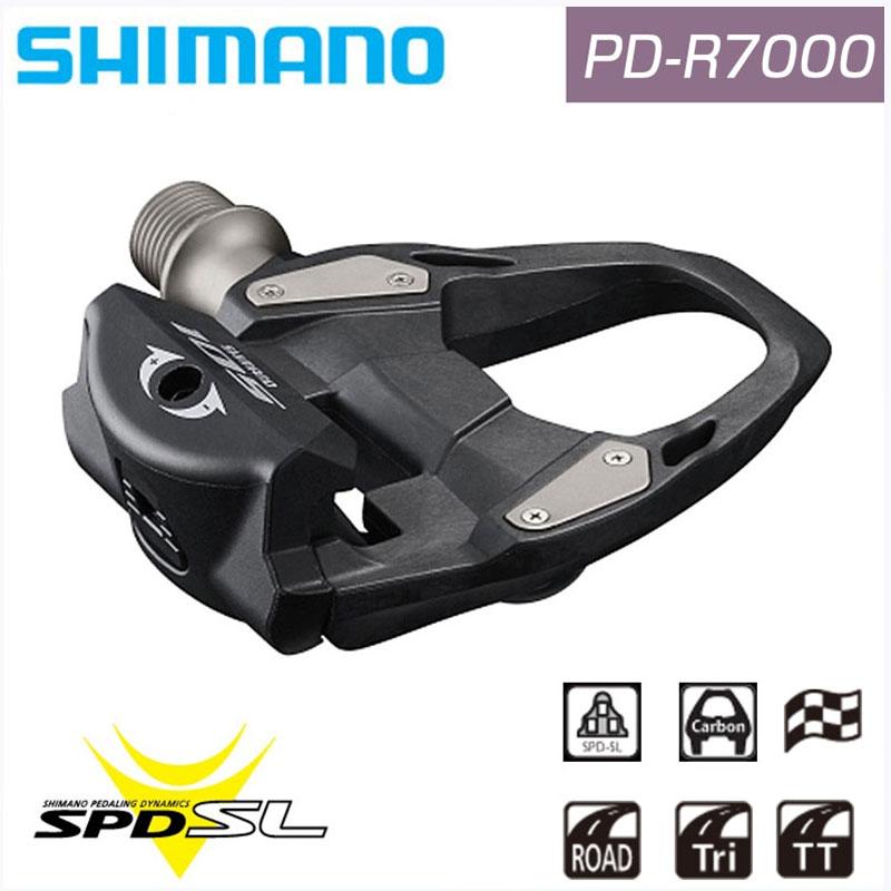 SHIMANO 105(シマノ105) PD-R7000 SPD-SL PEDAL (SPD-SLペダル)[ビンディングペダル][パーツ・アクセサリ]