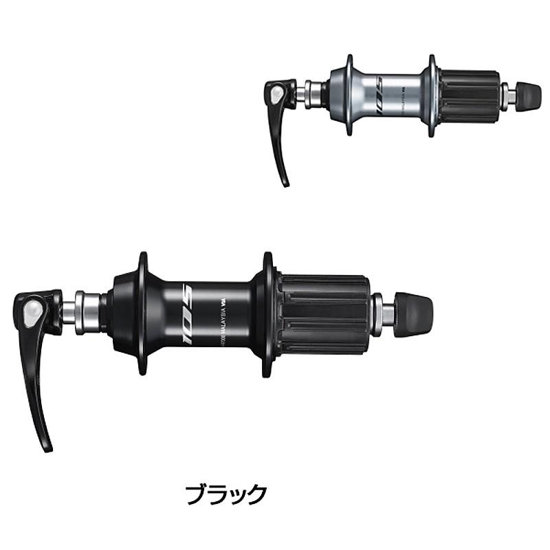 SHIMANO 105(シマノ105) FH-R7000 FREE HUB (フリーハブ)32H[ハブ][ロードバイク用]