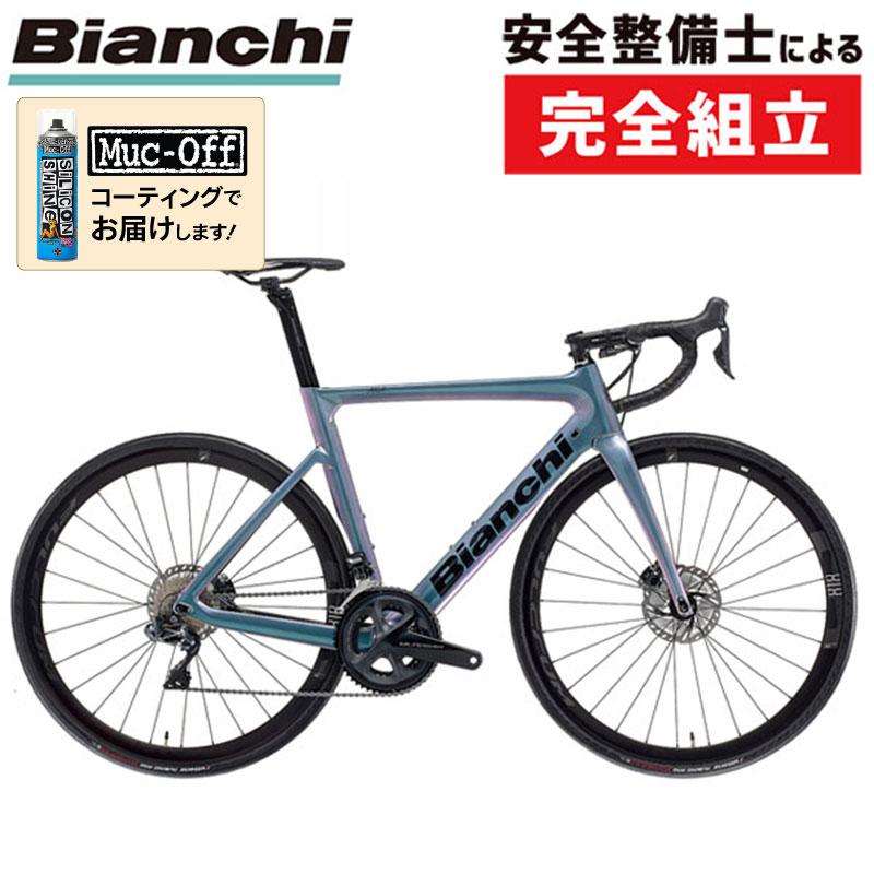 《在庫あり》Bianchi(ビアンキ) 2019年モデル ARIA ULTEGRA (アリアアルテグラ)[カーボンフレーム][ロードバイク・ロードレーサー]