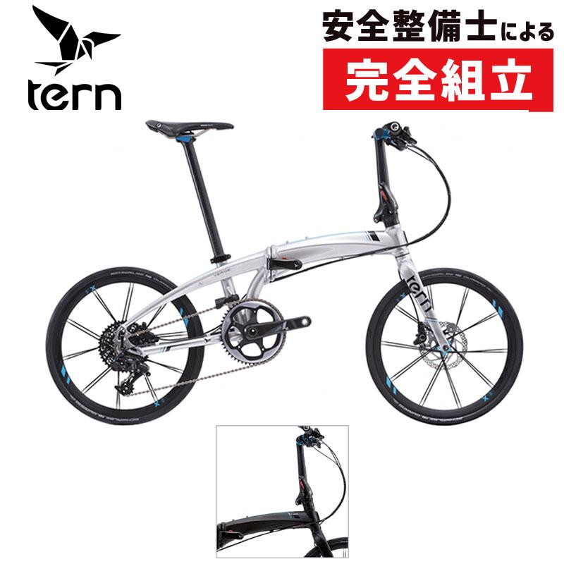 《在庫あり》TERN(ターン) 2019年モデル VERGE X11 (ヴァージュX11)[スポーティー][折畳み]