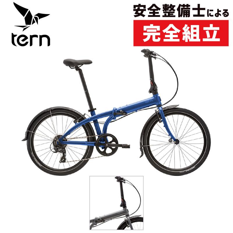 TERN(ターン) 2019年モデル NODE C8 (ノードC8)[コンフォート][折畳み]