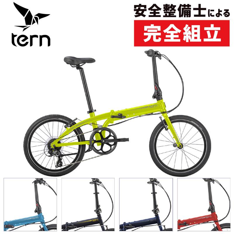 TERN(ターン) 2019年モデル LINK C8 MODERN LINE (リンクC8モダンライン)[スポーティー][折畳み]