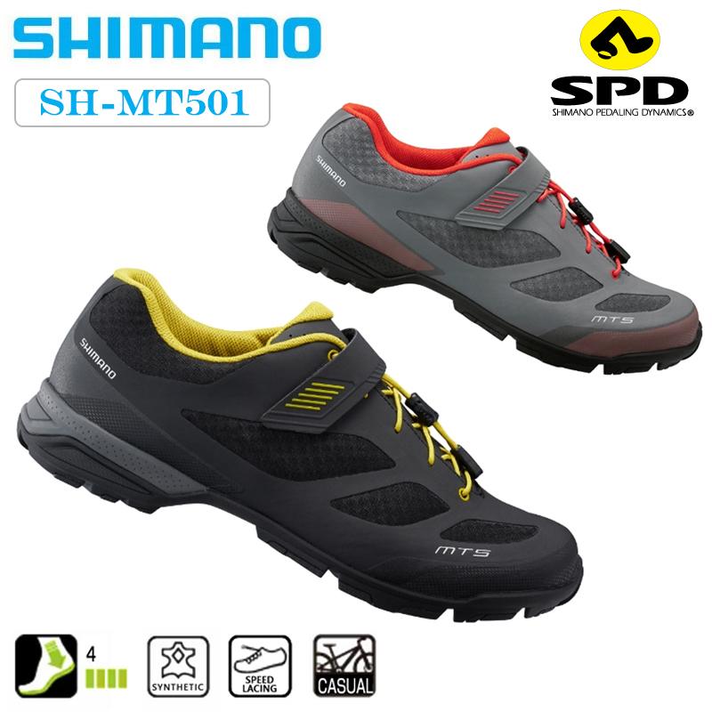 《即納》SHIMANO(シマノ) 2019年モデル MT5 (SH-MT501)[クリップレス][マウンテンバイク用]