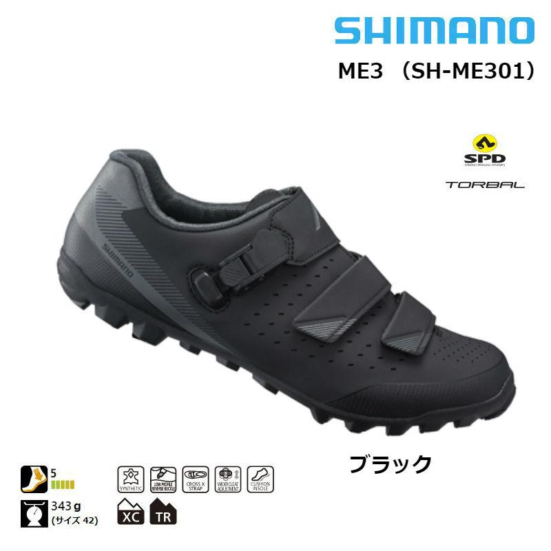 SHIMANO(シマノ) 2019年モデル ME3 (SH-ME301)[クリップレス][マウンテンバイク用]