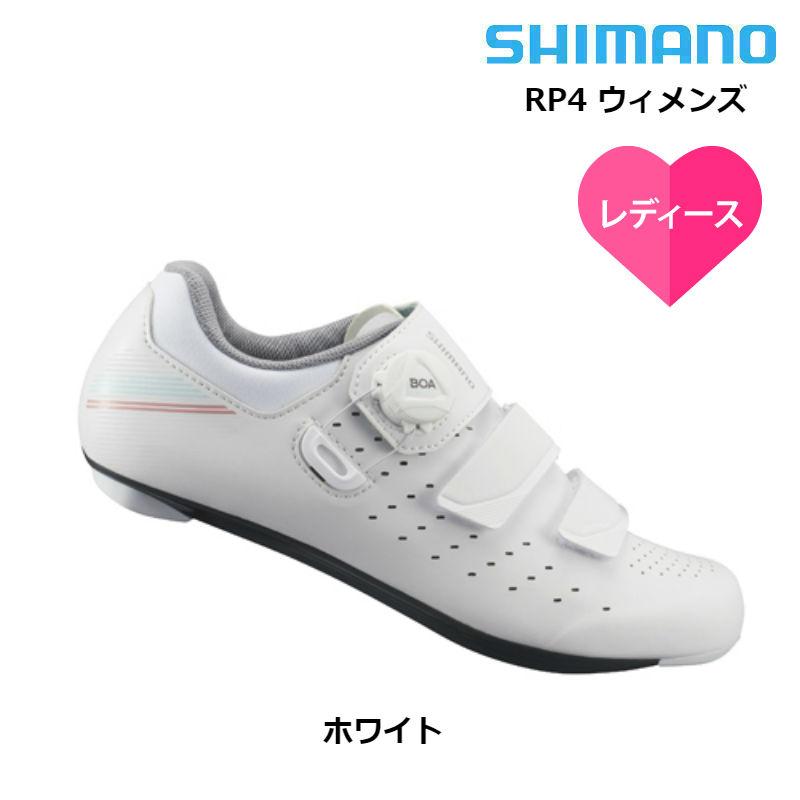 SHIMANO(シマノ) 2018年モデル RP4 (SH-RP400) ウィメンズ[レディース][サイクルシューズ]