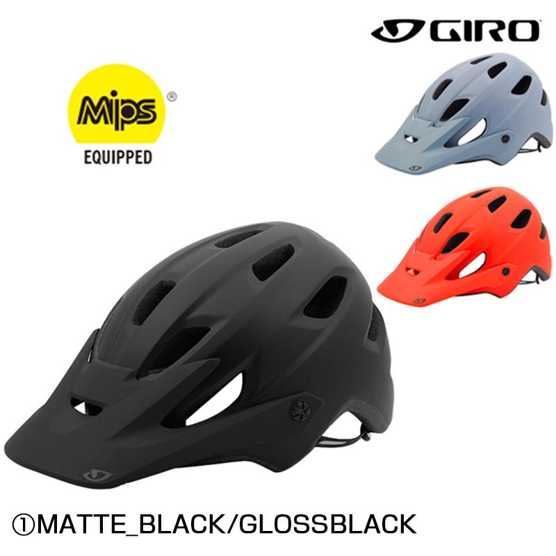 GIRO(ジロ) CHRONICLE MIPS (クロニクルミップス)[一般][バイザー付き]