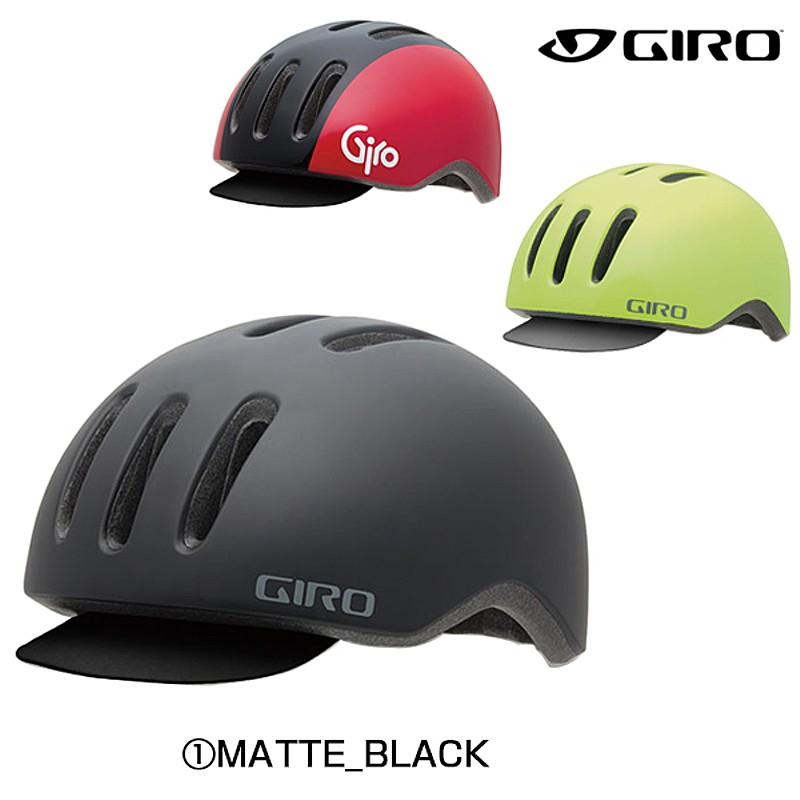 GIRO(ジロ) REVERB(リバーブ) [ヘルメット] [ロードバイク] [MTB] [クロスバイク]