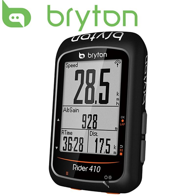《即納》【土日祝もあす楽】bryton(ブライトン) RIDER 410E (ライダー410E) 本体のみ[本体][パワーメーター]