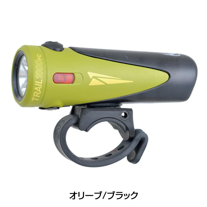 LIGHT&MOTION(ライト&モーション) TRAIL1000 FC (トレイル1000 FC) [ヘッドライト] [ロードバイク] [クロスバイク]