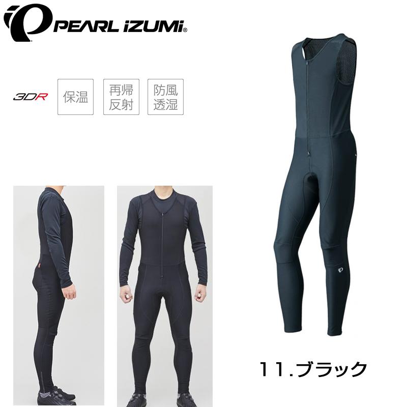 【5月25日限定!エントリーでポイント最大14倍】PEARL IZUMI(パールイズミ)2020春夏モデル ウィンドブレークタイツ 6000-3D【5℃~対応】 [レーサーパンツ] [タイツ] [ウェア] [メンズ]