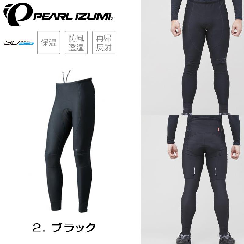 【2019春夏モデル】PEARL IZUMI(パールイズミ) ウィンドブレークレーサータイツ 6500-3DNP[タイツ][レーサーパンツ]【5℃~対応】