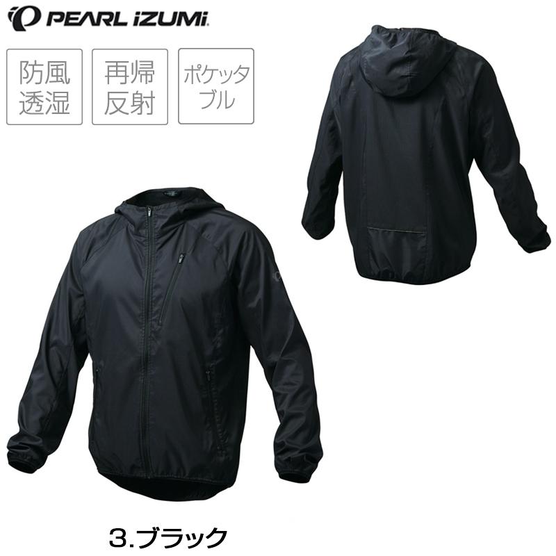 《即納》【2019春夏モデル】PEARL IZUMI(パールイズミ) シティライドウィンドブレーカー 2350[ロングスリーブ][ウィンドブレーカー]