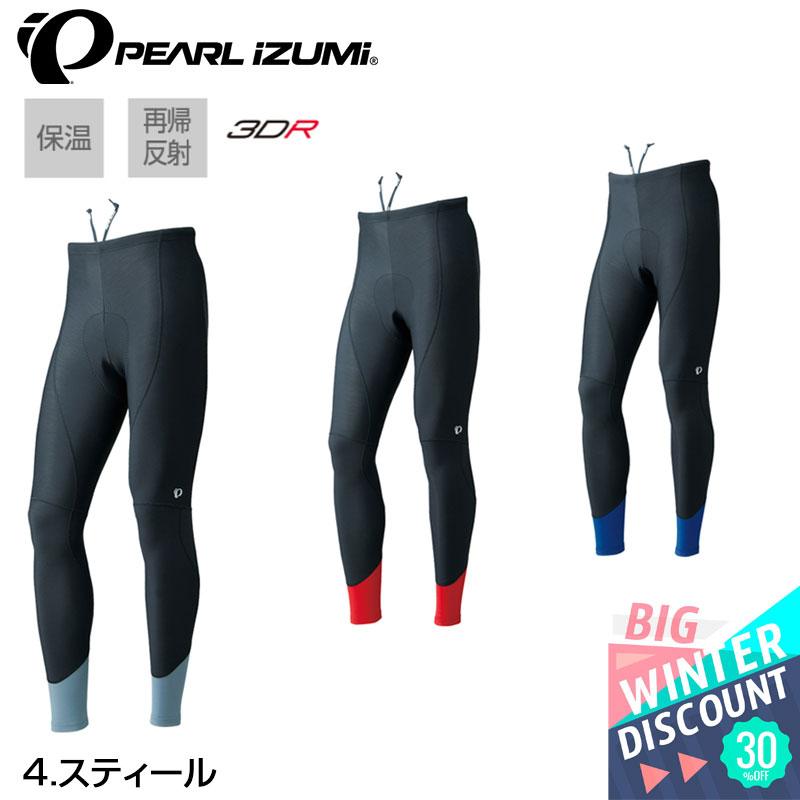 《即納》【2019春夏モデル】PEARL IZUMI(パールイズミ) ブライトスプライスタイツ 996-3DR[タイツ][レーサーパンツ]【10℃~対応】