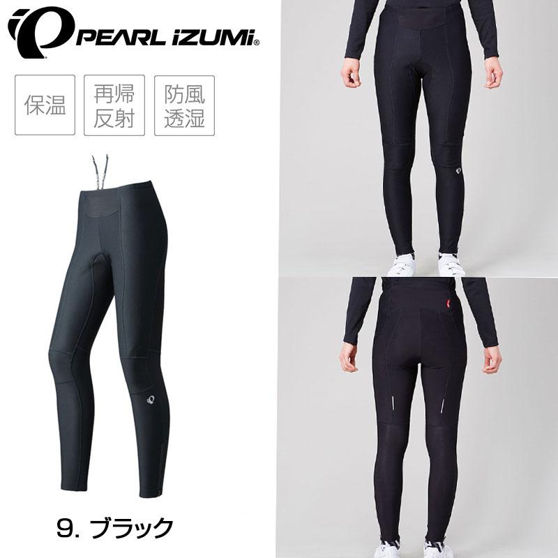 【2019春夏モデル】PEARL IZUMI(パールイズミ) ウィンドブレークハンディタイツ W6501[タイツ][レーサーパンツ]