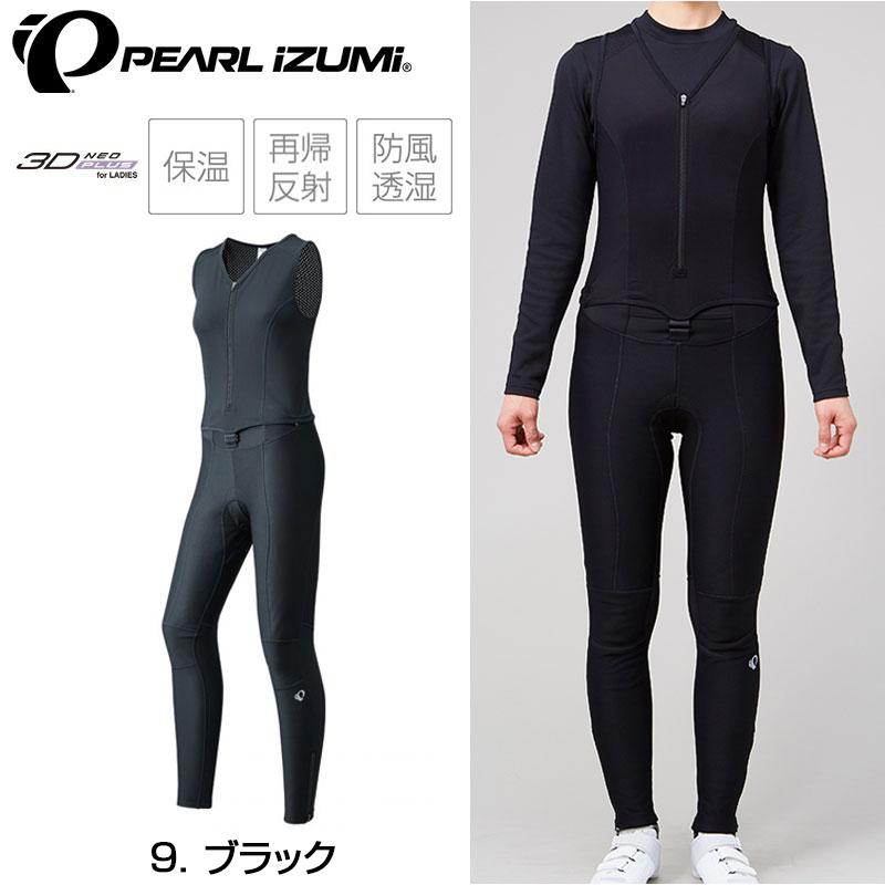 【2018秋冬モデル】PEARL IZUMI(パールイズミ) クイックビブタイツ WT6500-3DNPWB[タイツ][ビブパンツ] 【5℃~対応】【レースフィット】