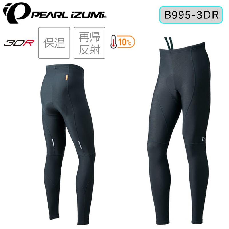《即納》【2019春夏モデル】PEARL IZUMI(パールイズミ) ブライトタイツ B995-3DR[タイツ][レーサーパンツ]【10℃~対応】