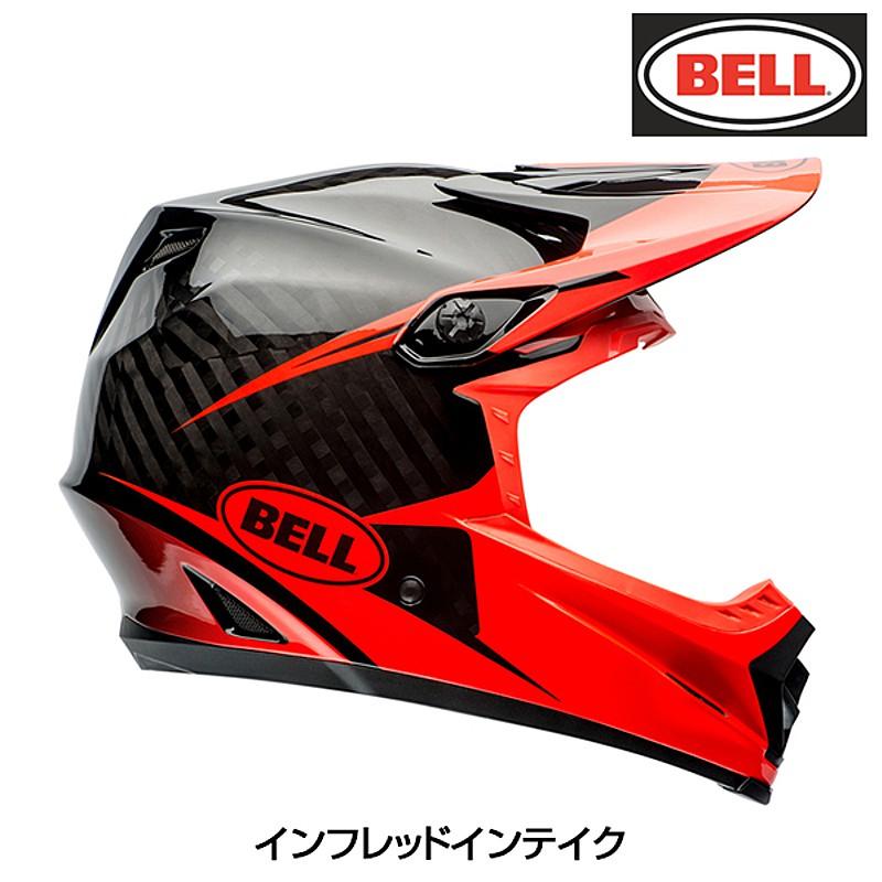 BELL(ベル) FULL9 (フルナイン) インフレッドインテイク[エクストリーム用][ヘルメット]